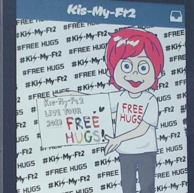 生姜焼きを頬張る北山さん最高か・・(*ˊ﹃`*)【FREEHUGS!東京ドーム5/6、7、8】レポあり